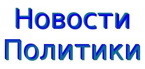 VASH-DEPUTAT.RU