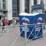 «Парнас» просит главу МВД по Петербургу разобраться с полицией Выборгского района — За то, что полиция мешает оппозиционерам