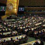 В Нью-Йорке пройдут срочные консультации СБ ООН по Сирии — В 2:30 мск в воскресенье