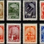 Какие они есть почтовые марки