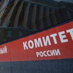 СК возбудил уголовное дело из-за вброса бюллетеней в Белгородской области — Местный избирком отменил результаты выборов в ГД