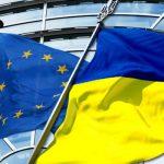 Комитет Европейского парламента одобрил безвизовый режим с Украиной — Решение носит рекомендательный хаарктер