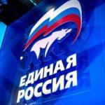 «Единая Россия» набирает более 50% голосов — ЦИК — 50,1%