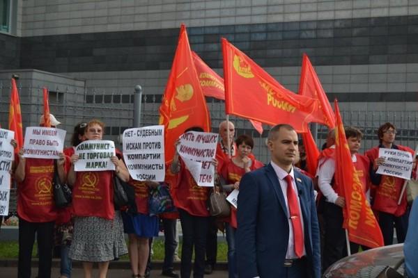 Коммунисты России Сурайкин