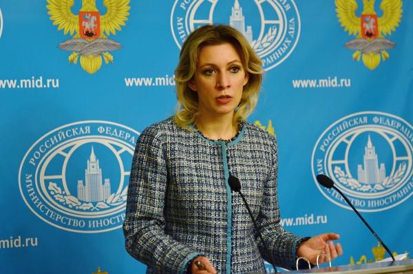 Мария Захарова МИД4