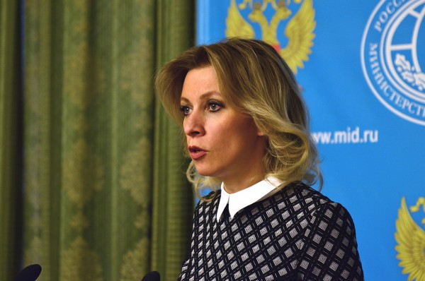 Мария Захарова МИД5