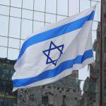 США окажут военную помощь Израилю на $38 млрд — Из них $5 млрд пойдут на противоракетную оборону