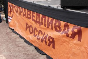 D0A4D0BED182D0BE-Abnews.ru-IMG_0021-600x400