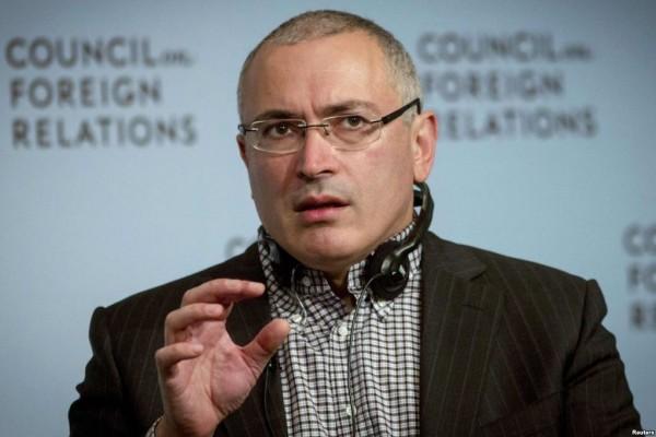 Ходорковский открытая россия фото с сайта svoboda.org