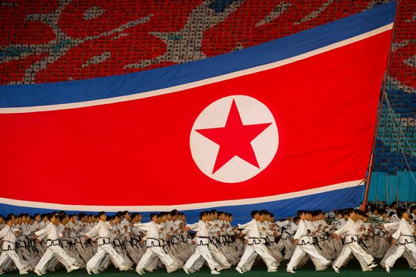 Северная корея КНДР флаг