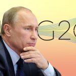 Точка G. Самое главное на саммите «Большой двадцатки»