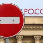 СМИ: Совет ЕС утвердил продление санкций против России и Украины — На полгода