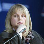 Памфилова предложила перенести день голосования на начало октября — На прошедших выборах глава ЦИК сделала «все, что можно было»