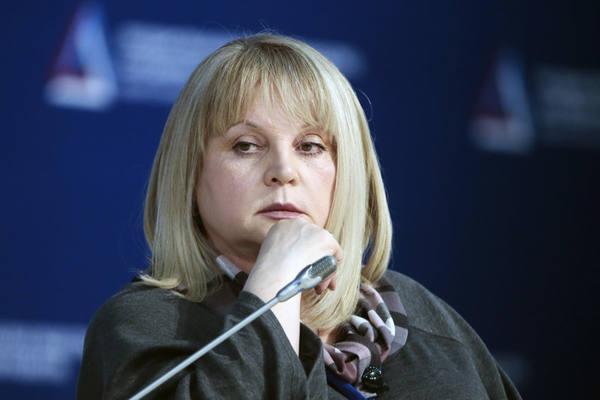 памфилова цик выборы news.sputnik.ru