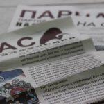 Пивоваров: Об отставке Касьянова говорить преждевременно — Но запрос на обновление в партии есть