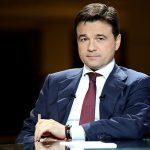 Губернатор Московской области отказался от депутатского мандата в ГД — Останется на посту главы региона