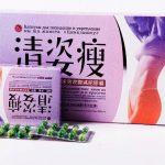 Китайская медицина славится своими препаратами