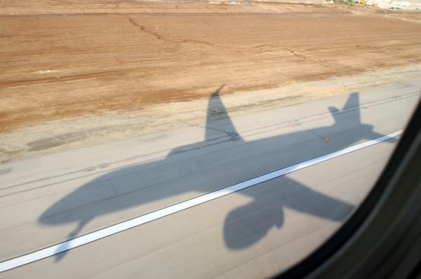 Самолет-фото-Госдепартамента-США
