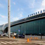 Домодедово — важнейший воздушный узел столицы