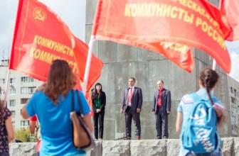 «Коммунисты России» просят прокуратуру проверить обоснованность тарифов в Петербурге — Жалуются жители разных районов
