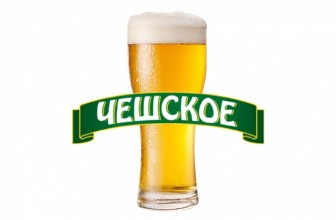 В Чехии знают толк в пиве