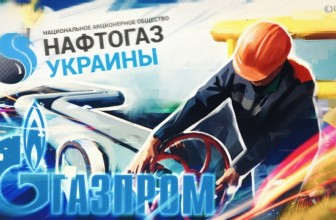 Украинский транзит обречен: эксперт отреагировал на заявление «Нафтогаза»