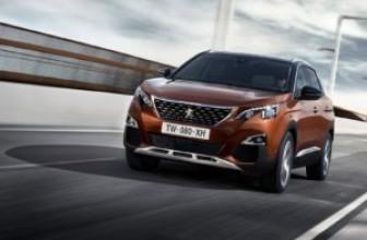 У Peugeot в РФ подорожали сразу четыре модели