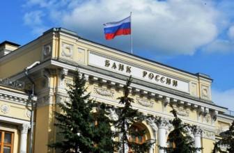 Центробанк РФ отозвал лицензию у «Южного регионального банка»