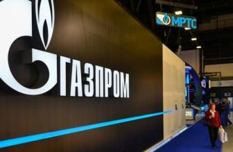 «Газпром» отреагировал на предложение «Нафтогаза» пойти на мировую