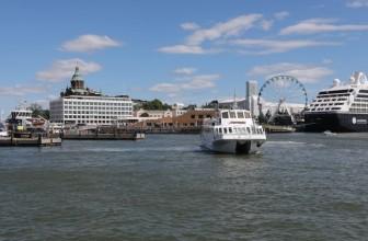 Посол РФ объяснил, почему Финляндия  не отзовет разрешение на строительство «Северного потока —2»