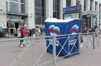 Активистка «Парнаса» пресекла незаконную агитацию за ЕР в Петербурге — У метро «Площадь Ленина»