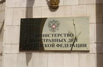 МИД РФ разъяснил послу Нидерландов претензии к расследованию крушения МН17 — Москву не устроило качество доказательств о месте запуска ракеты установки «Бук»