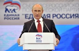 Путин не намерен поддерживать конкретных кандидатов на выборах в ГД — А с партией, которой он отдаст голоса, российский лидер определился давно