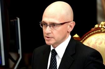 На смену Володину может прийти Кириенко— СМИ — Володин станет спикером Госудмы