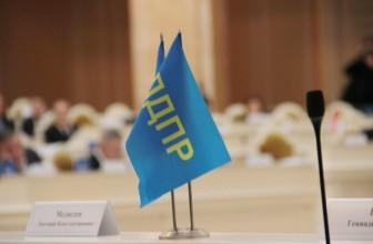 ЛДПР стала лидером по затратам на предвыборную кампанию — 486 млн рублей
