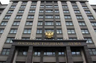 В России завершились парламентские выборы — Последними закрылись участки в Калининградской области