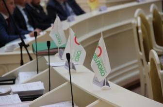 «Яблоко» займется фандрайзингом на содержание партии — Из-за отсутствия госфинансирования