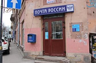 Москвичи в день выборов смогут подписаться на периодику — «Почта России» согласовала инициативу с ЦИК