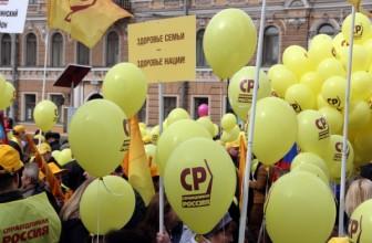 Кандидат от СР пожалуется в Горизбирком на администрацию Невского района Петербурга — Не дают проводить пикеты