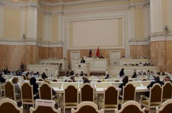 Петербургский ЗакС сформировал составы счетной и редакционной комиссий — Осталось шесть комиссий и три комитета
