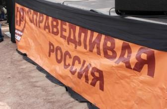 СР подала несколько десятков исков в суд с требованием отменить выборы в Петербурге — И новую жалобу в ЦИК