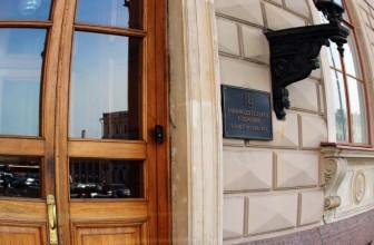По одномандатным округам в ЗакС Петербурга проходит единственный кандидат не от «партии власти»— предварительные данные — В 5 округе эсер Александр Егоров