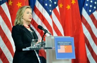 Клинтон отменила поездку в Калифорнию из-за болезни — Кандидат планировала выступить с речью об экономике