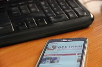 Московский избирком будет агитировать горожан через СМС — И запустит приложение