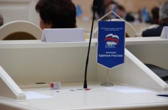 «Единая Россия» на выборах в ЗакС Ленобласти перешагнула за 50% голосов