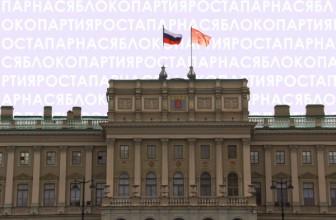 В ЗакС Петербурга проходят шесть партий— экзитпол