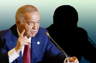 В Самрканде началась церемония прощания с Каримовым — На ней присутствует Медведев