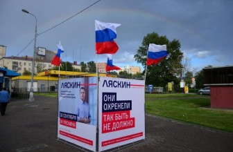 Кандидата в депутаты оштрафовали за листовки с Путиным — На тысячу рублей