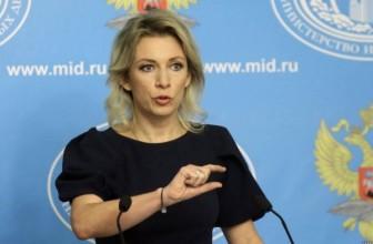 Американские СМИ опубликовали один из пяти документов по Сирии — Захарова — Россия призывает США обнародовать остальные