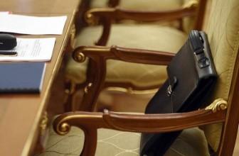 Новый губернатор Забайкалья отправила правительство в отставку — Формирование нового ЗакСа может завершиться до конца осени